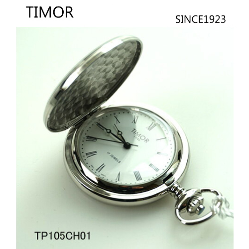 TIMOR(ティモール) 蓋付き ポケットウォッチ(懐中時計)TP105CH01 手巻きモデル 【送料無料】【05P04Sep18】