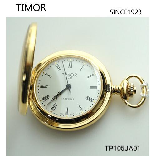 TIMOR(ティモール) 蓋付き ポケットウォッチ(懐中時計)TP105JA01 手巻きモデル 【送料無料】【05P04Sep18】