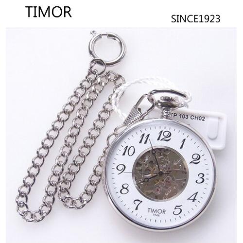 (あす楽)TIMOR(ティモール) ポケットウォッチ(懐中時計)TP103CH02 スケルトン ケース手巻き懐中時計 メカニカル 【送料無料】\23,760