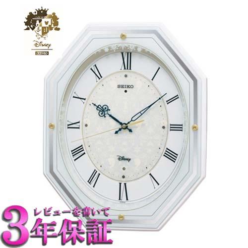 SEIKO CLOCK セイコー FS505W 壁掛け時計 ホワイト 電波クロック Disney ディズニー ¥38,880-