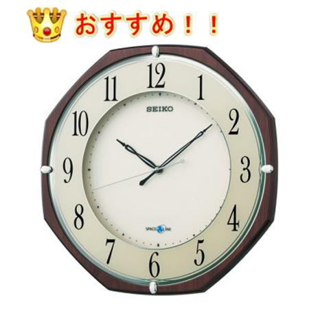 セイコー SEIKO 掛け時計 GP207B 衛星電波時計 スペースリンク スイープ【メッセージ/名入れ】【送料無料】\30,240-05P04Mar19