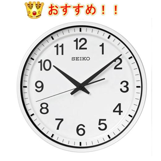 セイコー SEIKO 掛け時計 GP214W 衛星電波時計 スペースリンク スイープ【送料無料】【メッセージ/名入れ】先進の「セイコースペースリンク」に上質感をプラス¥32,400-05P03Sep16