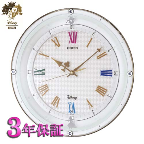 SEIKO CLOCK セイコー FS509W 壁掛け時計 ホワイト 電波クロック Disney ディズニー 【送料無料】【名入れ】【のし】【ギフト】【メッセージ】05P14Jun18 ¥32,400-
