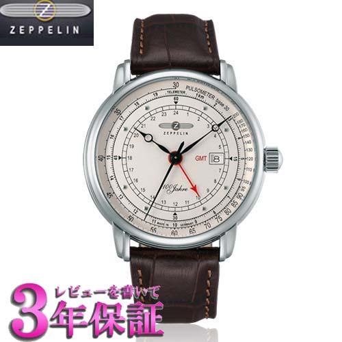 (あす楽)[正規輸入品] ZEPPELIN ツェッペリンツェッペリン 100周年記念モデル ドイツ製 腕時計 7646-1 メンズ GMT機能・パルスメーター(脈拍計) ブラウンベルト 76461