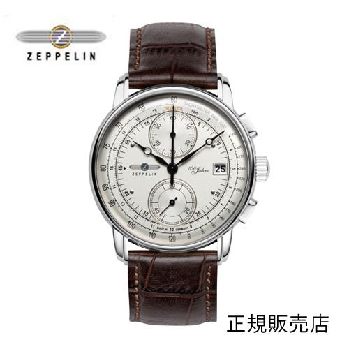 ツェッペリン ZEPPELIN 腕時計 8670-1 100周年記念 クォーツ 42mm レザーベルト [正規輸入品]