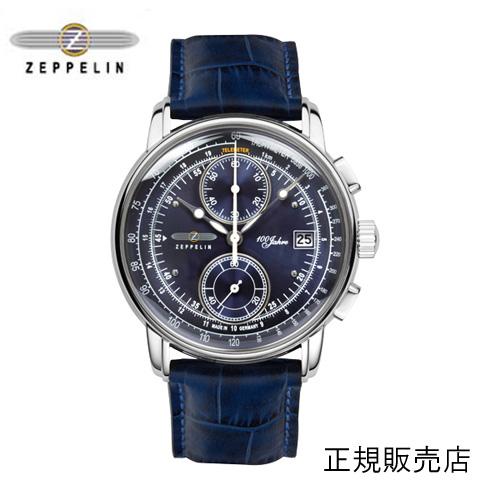 ツェッペリン ZEPPELIN 腕時計 8670-3 100周年記念 クォーツ 42mm レザーベルト [正規輸入品] 86703