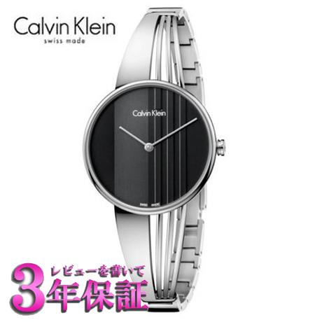 (あす楽) カルバン・クライン ウォッチ ドリフト ブラック文字板 Calvin Klein drift K6S2N111 [正規輸入品/2年保証]【名入れ】【のし】【包装】【メッセ入力】【送料無料】【ホワイトデイ】02P04dec18