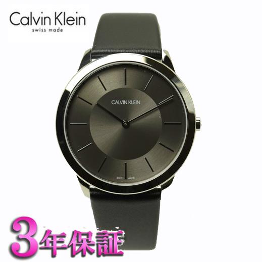 (あす楽)カルバン・クライン ミニマル 腕時計  K3M211C4 Calvin Klein minimal 40mm グレー メンズ 正規品/2年保証【送料無料】 カルバンクライン 【腕時計/刻印名入れ有料】