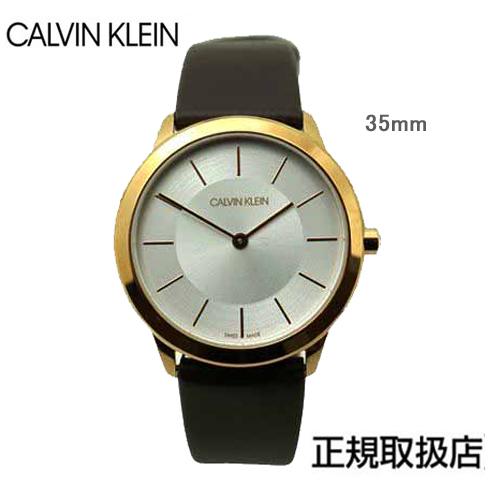 カルバン・クライン ミニマル ピンクゴールド 腕時計  K3M226G6 Calvin Klein minimal 35mm シルバー レディー 正規品/2年保証【楽ギフ_名入れ】【包装】【送料無料】【クリスマス】カルバンクライン 10P04Jun19