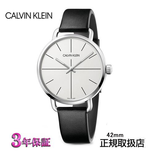 (あす楽)新発売 [正規品/3年保証付き] カルバンクライン イーブン エクステンション 腕時計 シルバー文字板  メンズ 42mmサイズ CALVIN KLEIN even K7B211CY  【名入れ】【のし】【包装】【メッセ入力】【送料無料】