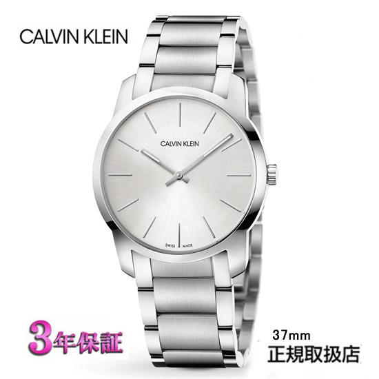 (あす楽)カルバン・クライン シティ 37mmミッドサイズ登場 腕時計 CALVIN KLEIN City K2G22146 シルバー文字板 メンズ[正規輸入品/3年保証] (男女兼用)【名入れ】【のし】【包装】【送料無料】【安心の正規販売店】〇
