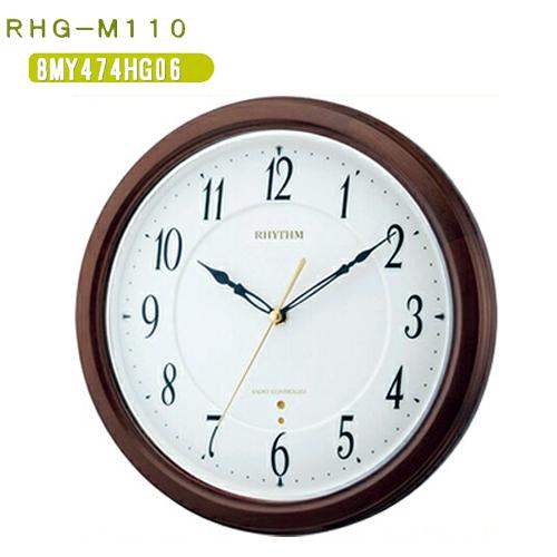 (あす楽)RHYTHM 茶色艶仕上(白) RHG-M110 電波掛時計8MY474HG06【日組】【名入れギフト】【サンドプラスト名入れ】【新築・開店・新装 名入れ】【メッセージ名入れ】【送料無料】