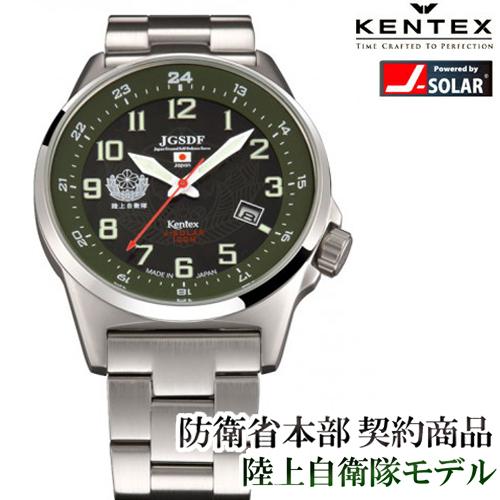 (あす楽)ケンテックス 自衛隊時計 JGSDF ソーラーモデル S715M-04  陸上自衛隊が正式採用モデル