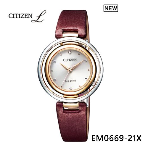 CITIZEN L レディース 腕時計 EM0669-21X  エコドライブ機能搭載【送料無料】