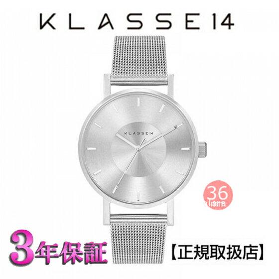 [クラス14]KLASSE14 腕時計 VO14SR002W  VOLARE SILVER 36mm 【正規輸入品】 【楽ギフ_のし】【楽ギフ_メッセ入力】