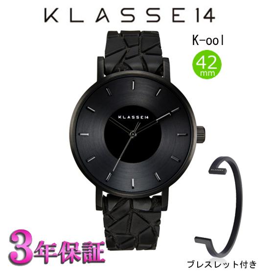 [クラス14]KLASSE14 腕時計 VOLARE K-OOL 42mm ボラレ クール (ブレスレット付き) メンズ レディース KO17BK003M [正規輸入品] 【楽ギフ_のし】【楽ギフ_メッセ入力】