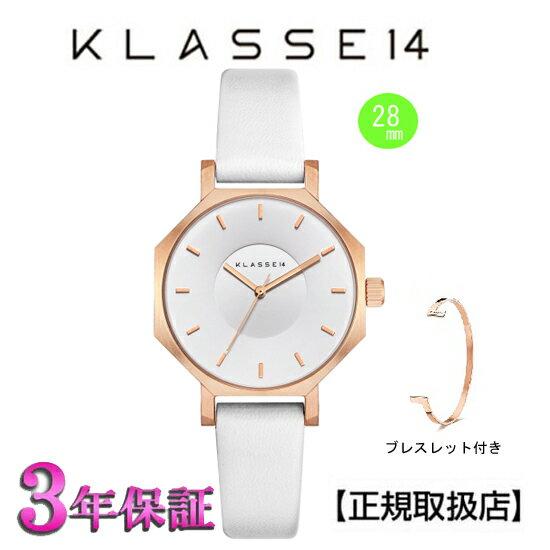 (あす楽)KLASSE14(クラス14) 腕時計 OKTO WHITE ROSE 28mm [ブレスレット付き] ローズオールド レザー メンズ レディース OK18RG003S [正規輸入品] 【楽ギフ_のし】【クリスマスプレゼント】