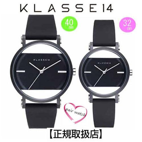 (あす楽)クラス14 KLASSE14 腕時計 ペア ウォッチKLASSE14 imperfect arch Black Perfectly IM18BK006M IM18BK006W(一部透過) 40mm【正規輸入品】 【楽ギフ_のし】【クリスマスプレゼント】