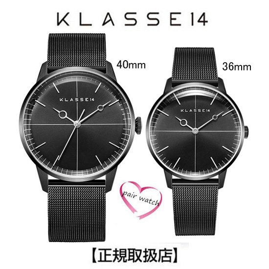 (あす楽)クラス14  KLASSE14 ペアウォッチ 40mm-36mm 腕時計 WDI19BB001M WDI19BB001W DISCO VOLANTE Black with Mesh Strap 【ホワイトデイ】【送料無料】