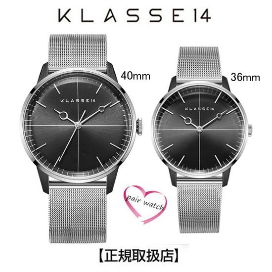 クラス14 KLASSE14 ペアウォッチ 40mm-36mm 腕時計 DISCO VOLANTE Silver Black with Mesh Strap WDI19SB001M WDI19SB001W【ホワイトデイ】【送料無料】
