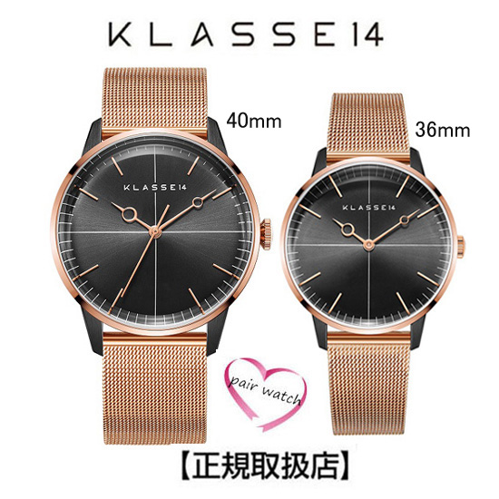 (新発売)クラス14 40mm-36mm ペアウォッチ KLASSE14 DISCO VOLANTE Rose Gold Black with Mesh Strap WDI19RB001M WDI19RB001W【ホワイトデイ】【送料無料】
