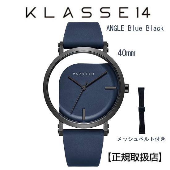 (あす楽)[クラス14]KLASSE14 腕時計 IMPERFECT ANGLE Blue Black 40mm WIM20BK014M 2020年6月10日発売 ステンレスメッシュベルト付き【正規輸入品】 【父の日】クリスマス
