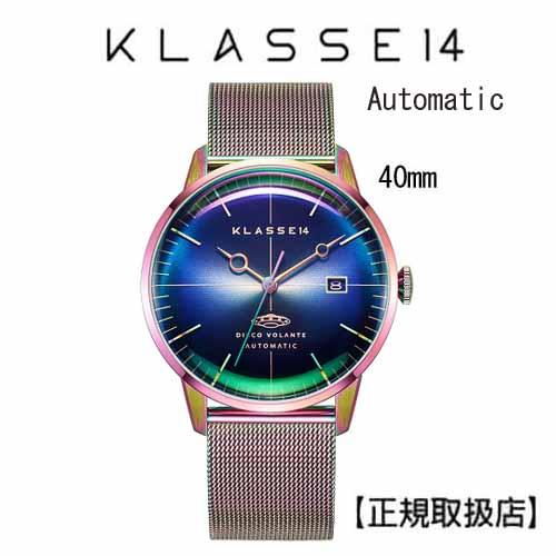 クラス14  KLASSE14 腕時計 Disco Volante Stardust Rainbow Mesh 40mm Automatic WDI19TI001M【父の日】【送料無料】※タンブラープレゼント