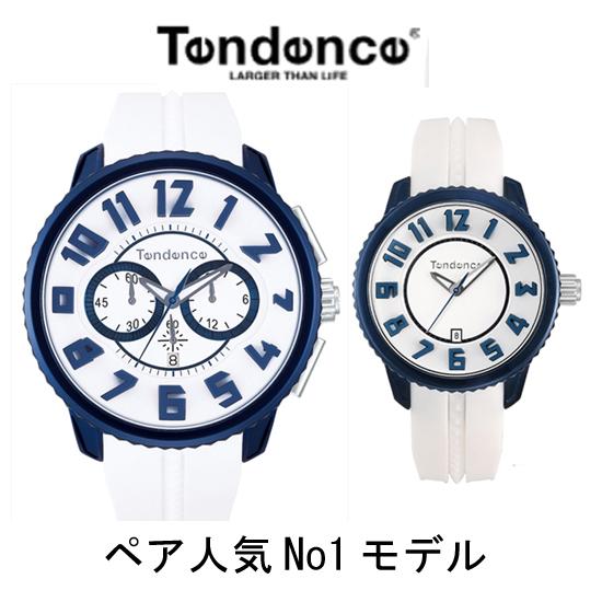 クーポン 【正規4年保証】 テンデンス ペア 腕時計 アルテックガリバー  TY146001 TY932001 (Alutech Gulliver) ユニセックス 腕時計 【正規登録店】【送料無料】05P04Mar19
