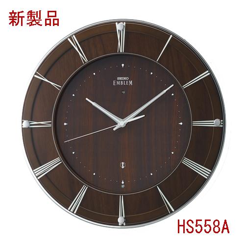 (あす楽)セイコー クロック 掛け時計 SEIKO EMBLEM エムブレム  HS558A 電波時計 【電波掛時計】【電波掛け時計】【メッセージ名入れ】【エッチング】【送料無料】【名入れ】【のし宛書】20P04Mar19