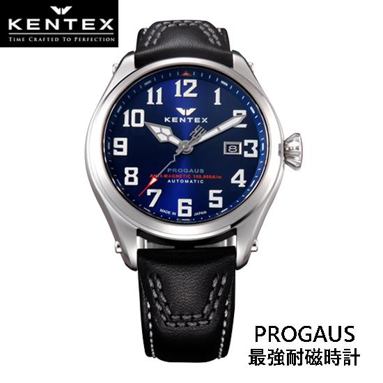 ケンテックス PROGAUS S769X-01 SEIKO NH35 日本製自動巻き 最強耐磁時計