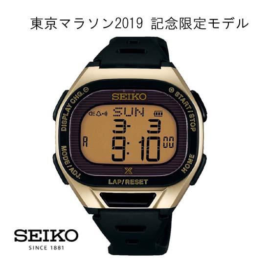 (あす楽)SEIKO PROSPEX スーパーランナーズ ソーラー SBEF050 東京マラソン2019 記念限定モデル  \17,280