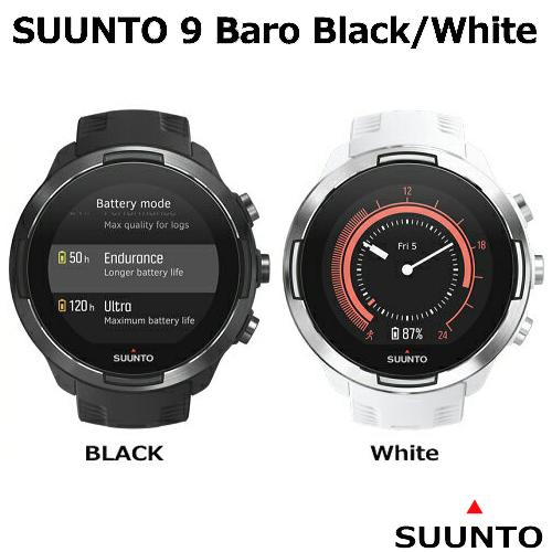 (あす楽)スント 9 Baro Black/Baro White  SS050019000  SS050021000 【送料無料】【安心の正規品/3年保証付】すべてのアウトドアアドベンチャーのために最長のバッテリー寿命を実現02P04dec18