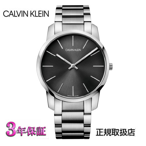 (あす楽) カルバン・クライン ウォッチ KALVIN KLEIN シティ K2G21161  メンズ[正規輸入品/2年保証]【送料無料】【ギフト】【包装】【クリスマスプレゼント】