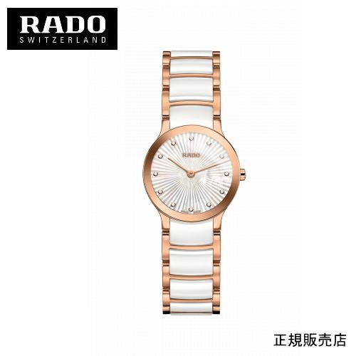 【RADO】Centrix Diamonds セントリックス ダイヤモンズ 腕時計 R30186912 レディース ウォッチ(国内正規販売店)【送料無料】