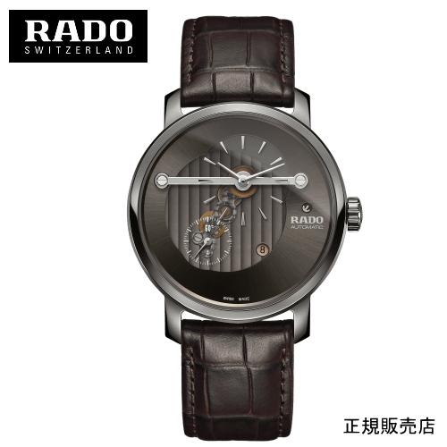 【RADO】DiaMaster Automatic ダイアマスター 腕時計R14061106 (国内正規販売店)【送料無料】