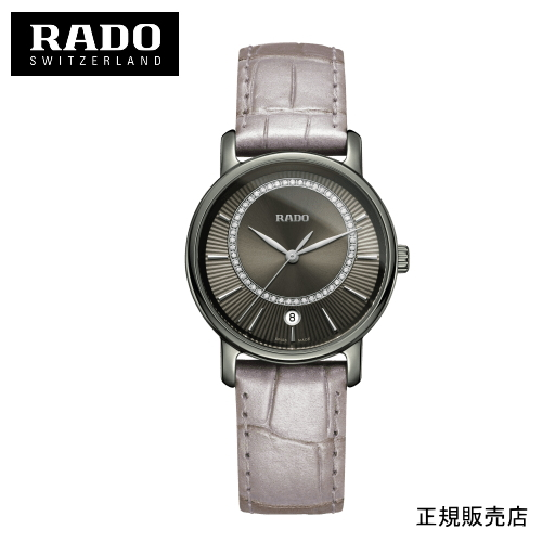 【RADO】DiaMaster Diamonds ダイアマスター 腕時計 R14064715 (国内正規販売店)【送料無料】