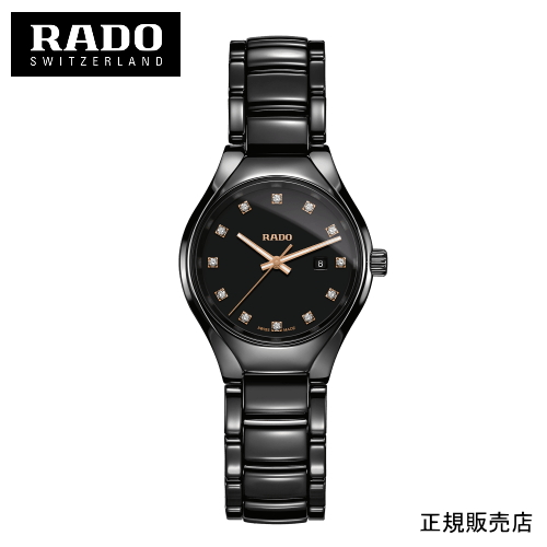 【RADO】New True Diamonds ニュートゥルーダイヤモンド 腕時計 R27059732  (国内正規販売店)【送料無料】