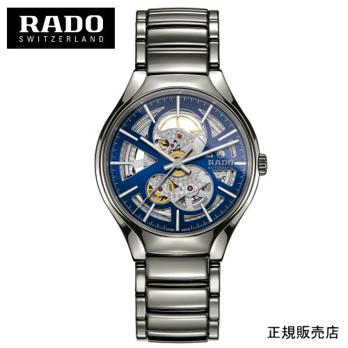 【RADO】New True Automatic Open Heart ニュートゥルー 腕時計 R27510202 (国内正規販売店)【送料無料】