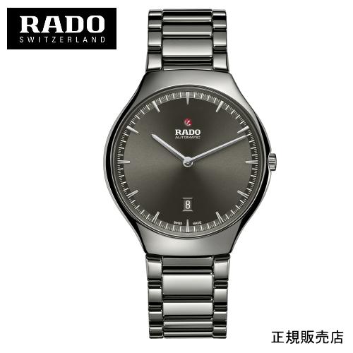 【RADO】True Thinline Automatic トゥルー シンライン オートマチック  腕時計 R27088102 (国内正規販売店)【送料無料】