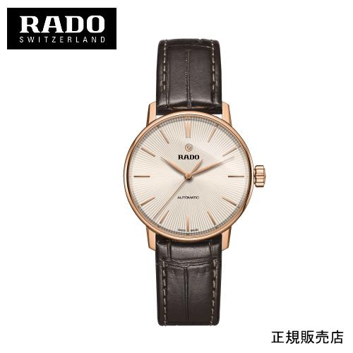 【RADO】Coupole Classic Automatic クポール クラシック オートマティック レディース ウォッチ 腕時計 R22865115 (国内正規販売店)【送料無料】