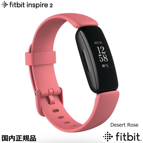 【送料込】 ()fitbit inspire 2 フィットビット インスパイア2 Desert Rose(FB418BKCR) スマートウォッチ 心拍計測 睡眠計測 運動リマインダー 通知機能 長寿命バッテリー 国内正規品【送料無料】, ミュージックハウス フレンズ 9398552a