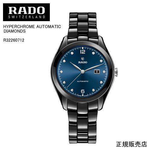 【RADO】ラドー 腕時計 HYPERCHROME AUTOMATIC DIAMONDS R32260712 自動巻 36mm 98g パワーリザーブ 最大38時間 (国内正規販売店)【送料無料】