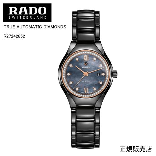 【RADO】ラドー 腕時計 TRUE AUTOMATIC DIAMONDS R27242852 自動巻 30mm 78g 自動巻 プレシャスストーン パワーリザーブ 最大38時間 (国内正規販売店)【送料無料】