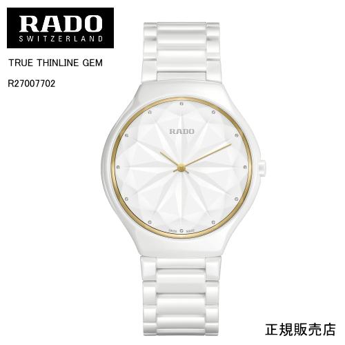 【RADO】ラドー 腕時計 TRUE THINLINE GEM R270077022 自動巻 39mm 82g クォーツ プレシャスストーン  (国内正規販売店)【送料無料】