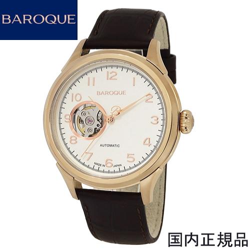 バロック(BAROQUE)腕時計 BA3001RG-01BR 41mm メンズ 自動巻き セイコーエプソンYN71搭載 限定100本のみ製造 [正規輸入品]【楽ギフ_のし】【楽ギフ_メッセ入力】【楽ギフ_名入れ】