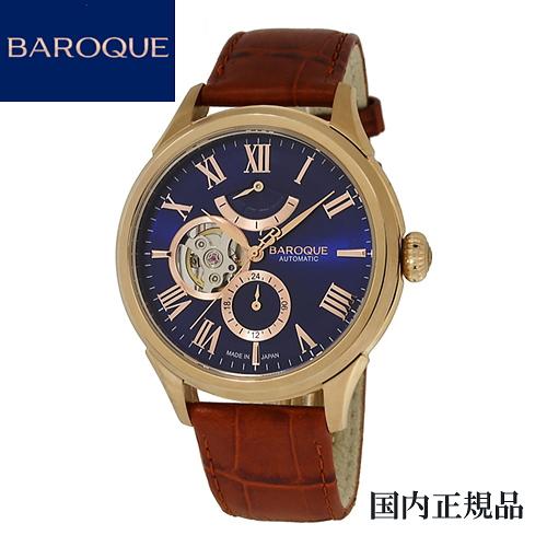 バロック(BAROQUE)腕時計 BA3003RG-03BR 41mm メンズ 自動巻き セイコーエプソンYN84搭載 限定100本のみ製造 [正規輸入品]【楽ギフ_のし】【楽ギフ_メッセ入力】【楽ギフ_名入れ】