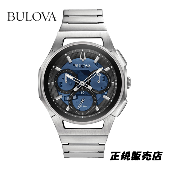 (あす楽)[ブローバ]BULOVA 腕時計 メンズ カーブ CURV クロノグラフ 96A205 [正規輸入品] 【送料無料】(正規3年保証)※サマーキャンペーン無くなり次第終了