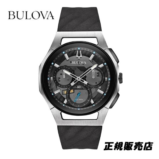 (あす楽)[ブローバ] BULOVA 腕時計 メンズ カーブ CURV クロノグラフ 98A161 (正規3年保証) [正規輸入品] 【送料無料】※サマーキャンペーン無くなり次第終了
