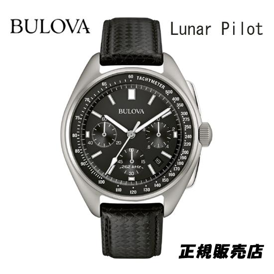 ()BULOVA ブローバ ムーンウォッチ クロノグラフ 復刻モデル 96B251 【送料無料】