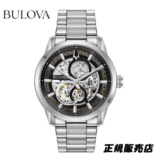(あす楽)BULOVA ブローバ クラシックモデル ウィルトン 自動巻き メンズ腕時計 96A208 【送料無料】